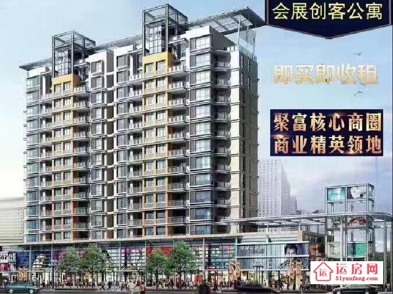 厚街小产权房【会展创客公寓】投资自住两皆宜楼盘
