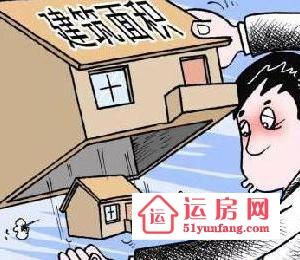 小产权房买卖合法吗?要怎么买卖?买卖要注意什么?